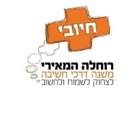 רוחלה המאירי - לוגו
