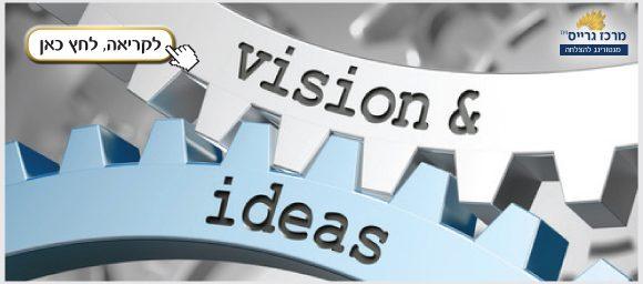 Mentoring Ideas