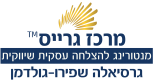 מרכז גרייס™ – מנטורינג להצלחה עסקית שיווקית