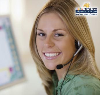 יועץ מכירות טלפוניות