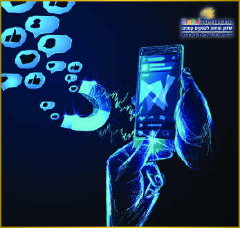 מגנט שיווקי רשתות חברתיות