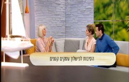גרסיאלה שפריו-גולדמן בערוץ 10, תכנית סדר יום חדש