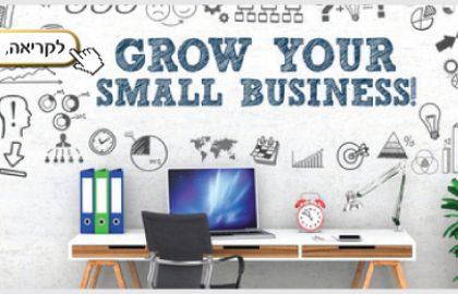 איך לנהל עסק ? כל המידע הדרוש לניהול עסק מצליח