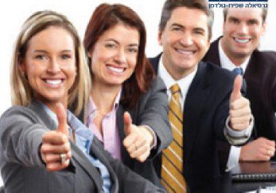 יועצים - מאמנים עסקיים