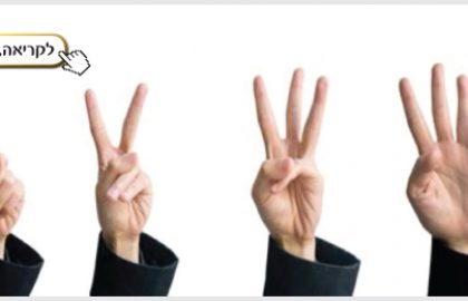 קידום עסקים בעזרת שיווק דיגיטלי 5 עצות חשובות ומועילות