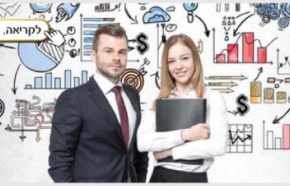איך בוחרים יועץ עסקי?